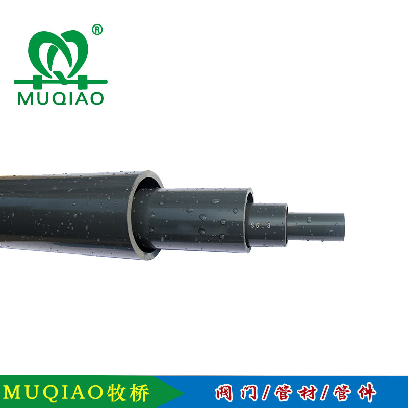 江苏牧桥塑胶有限公司国标upvc工业管件