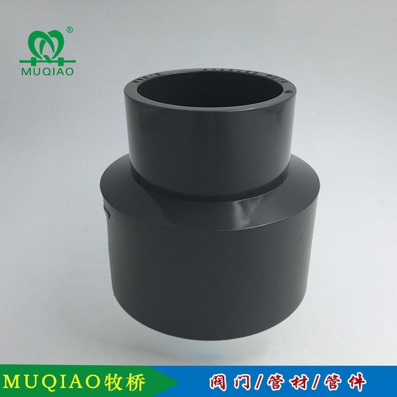 江苏牧桥塑胶有限公司upvc大小头