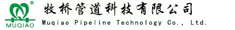 牧桥管道专业生产 upvc给水管,upvc蝶阀,upvc化工管材管件,upvc水箱接头,upvc高平台球阀等upvc管件产品